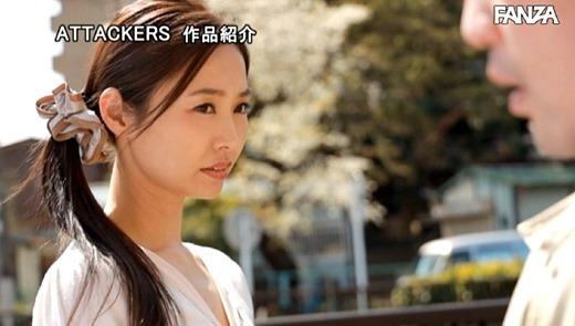 夏目彩春 画像 40