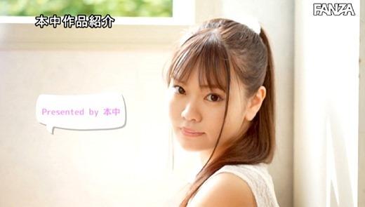 乙葉ユナ 画像 18