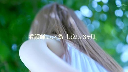 斎藤みなみ 画像 30