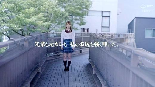斎藤みなみ 画像 43
