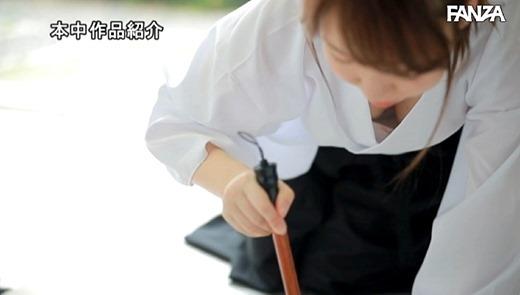 咲乃にいな 画像 14
