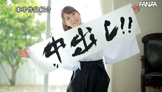 咲乃にいな 画像 18