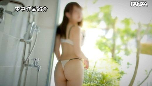 咲乃にいな 画像 22
