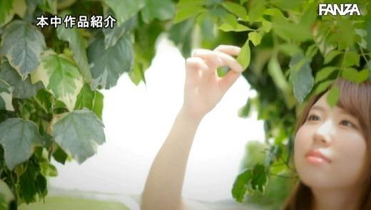 咲乃にいな 画像 28