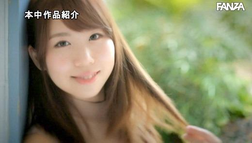 咲乃にいな 画像 30