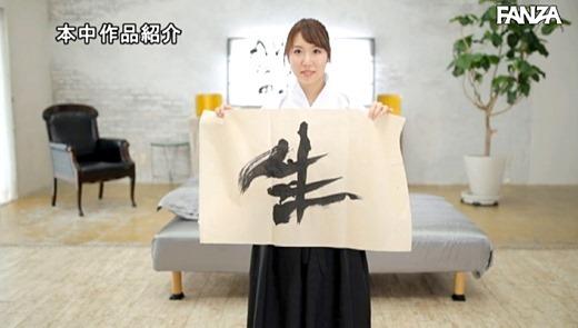 咲乃にいな 画像 32