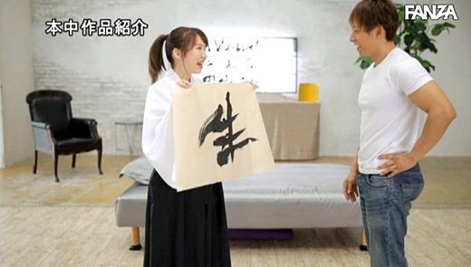 咲乃にいな 画像 33