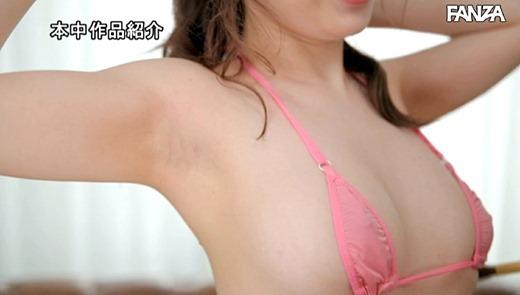 咲乃にいな 画像 46
