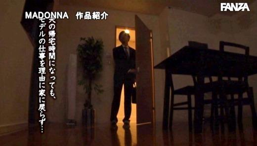 篠田ゆう NTR 43