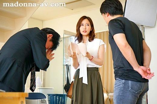 篠田ゆう 画像 02