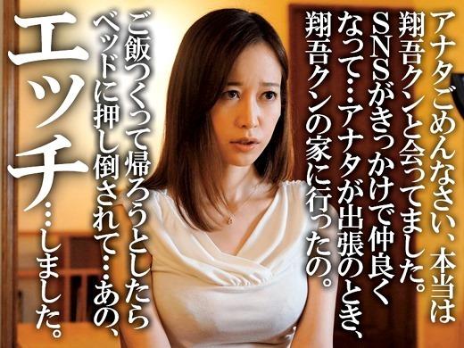 篠田ゆう 画像 14