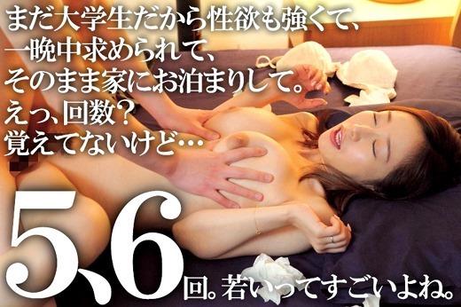 篠田ゆう 画像 15