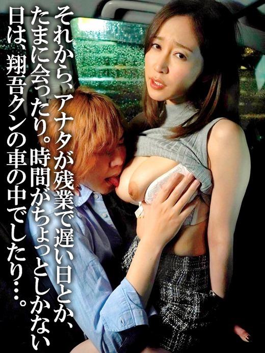 篠田ゆう 画像 16