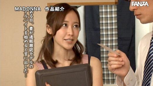 篠田ゆう 画像 32