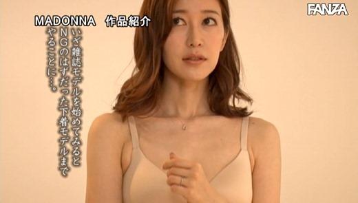 篠田ゆう 画像 35