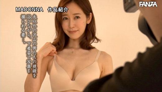 篠田ゆう 画像 37