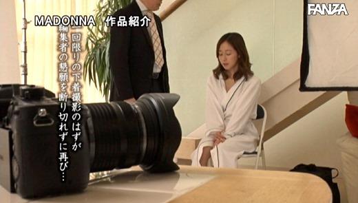 篠田ゆう 画像 38