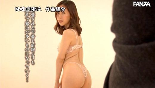 篠田ゆう 画像 40