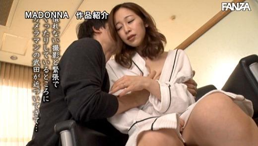 篠田ゆう 画像 41