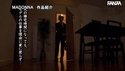 篠田ゆう 画像 60