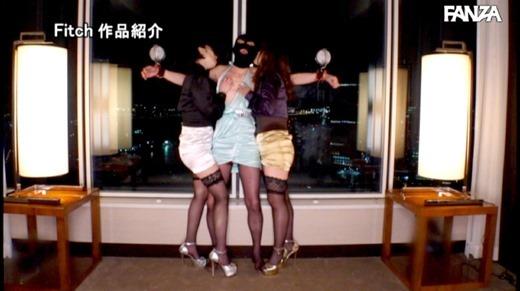 拘束スイートルームW痴女 14