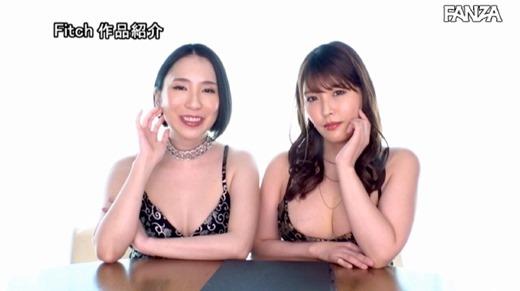 拘束スイートルームW痴女 24