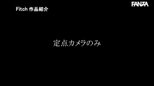 拘束スイートルームW痴女 27