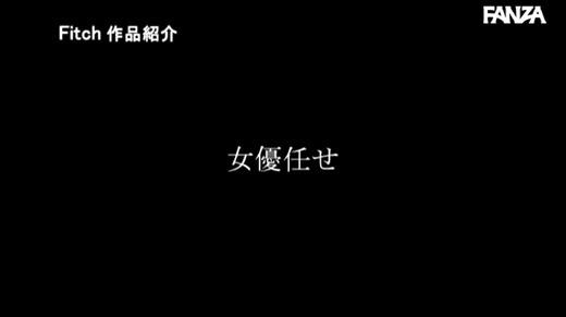 拘束スイートルームW痴女 29