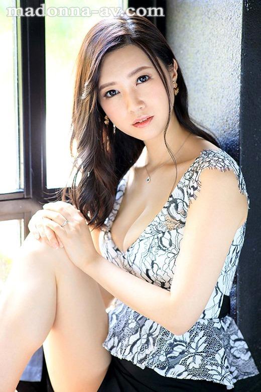 鈴乃広香 画像 02
