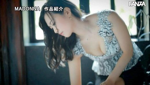鈴乃広香 画像 13