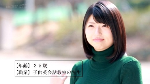 田原凛花 画像 22