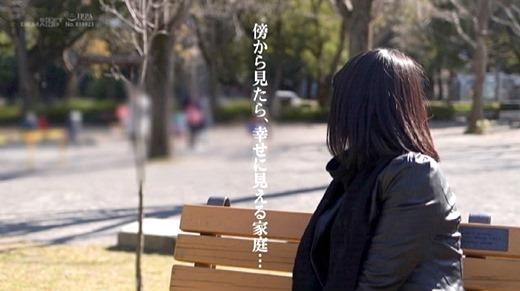 田原凛花 画像 27