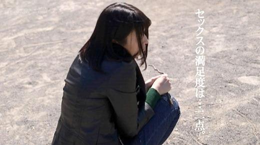 田原凛花 画像 32