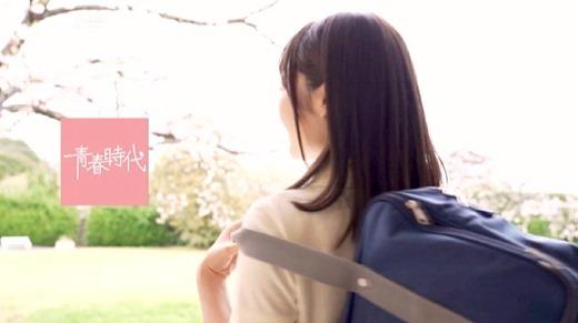 武田エレナ 画像 14