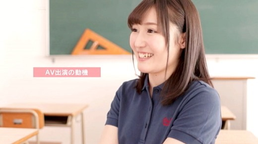 武田エレナ 画像 26