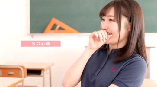 武田エレナ 画像 29