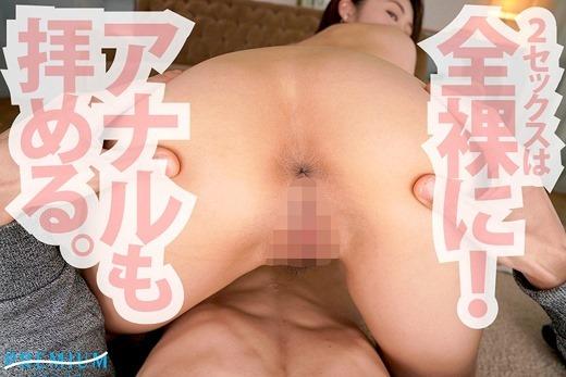VR竹内有紀 05