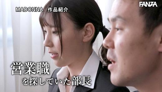 竹内夏希 画像 27