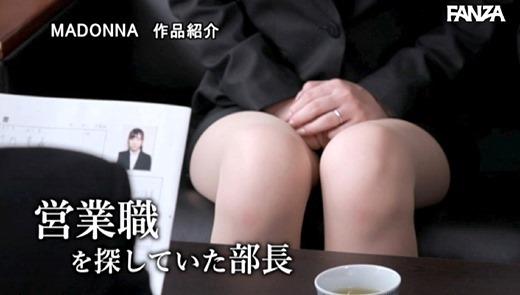 竹内夏希 画像 29