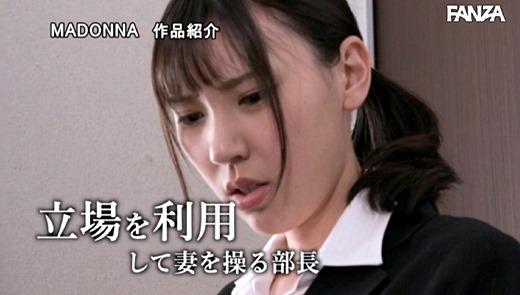 竹内夏希 画像 39