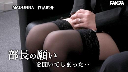竹内夏希 画像 47