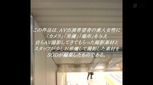 滝沢ライラ 画像 16