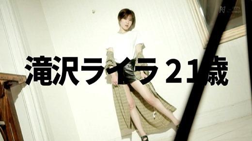 滝沢ライラ 画像 20