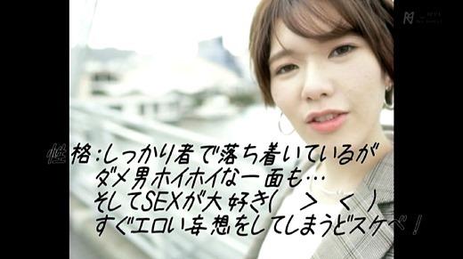 滝沢ライラ 画像 28