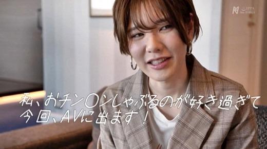 滝沢ライラ 画像 40