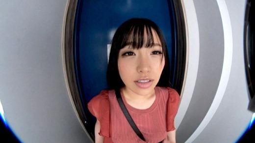 VR不倫関係 18