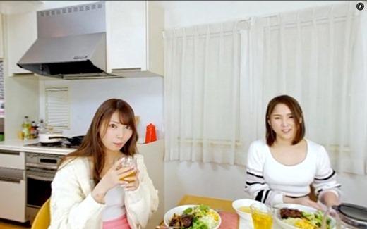 VR 淫語誘惑 西宮ゆめ 22
