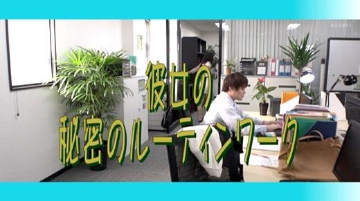 米倉穂香 画像 17