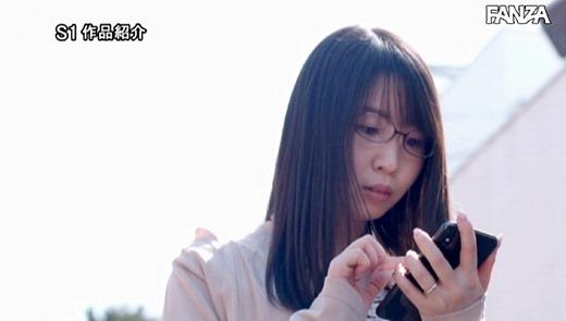夢乃あいか 画像 29