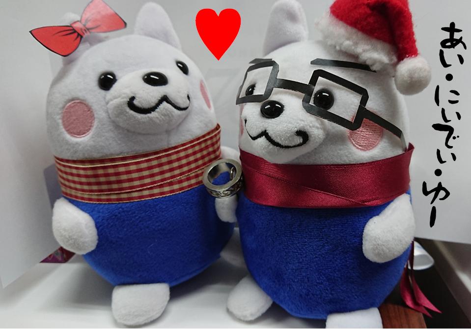 クリスマス(ピクシーくんがイチャコラ)